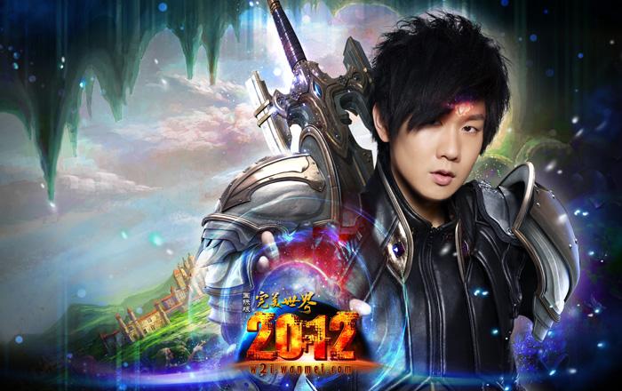 Lâm Tuấn Kiệt thể hiện cosplay Thế Giới Hoàn Mỹ 2012 - Ảnh 11