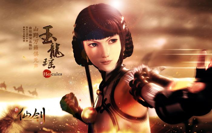 Lộ diện hình nền của Tân Tiên Kiếm Kỳ Hiệp Truyện Online - Ảnh 3