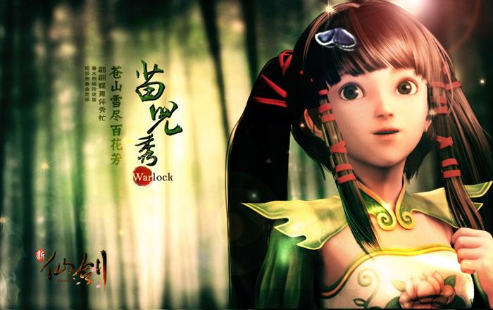 Lộ diện hình nền của Tân Tiên Kiếm Kỳ Hiệp Truyện Online - Ảnh 8
