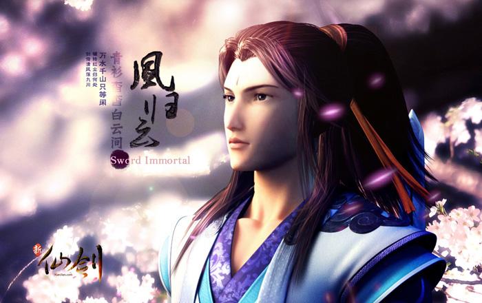 Lộ diện hình nền của Tân Tiên Kiếm Kỳ Hiệp Truyện Online - Ảnh 9