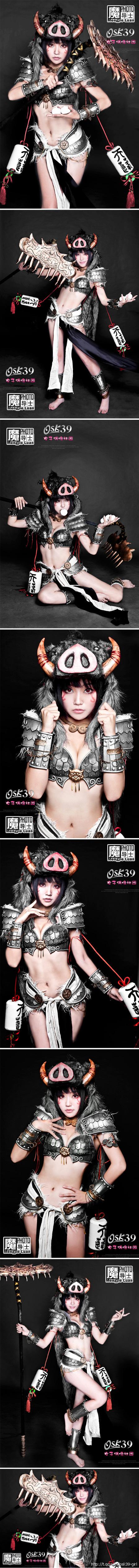 Ngắm cosplay Trư Bát Giới phiên bản nữ - Ảnh 1