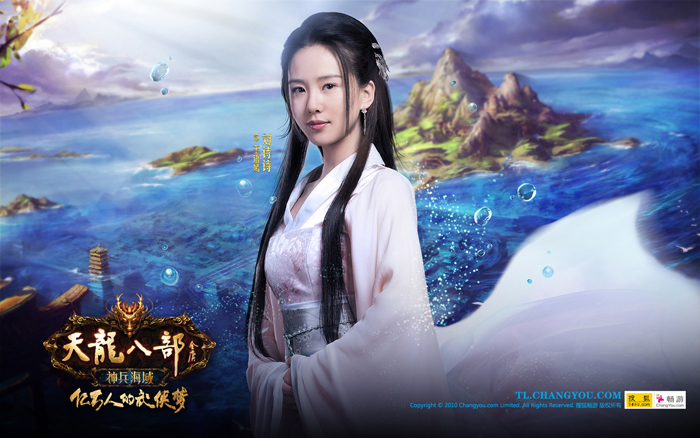 Hồ Ca và Lưu Thi Thi tình tứ trong Thiên Long Bát Bộ - Ảnh 3