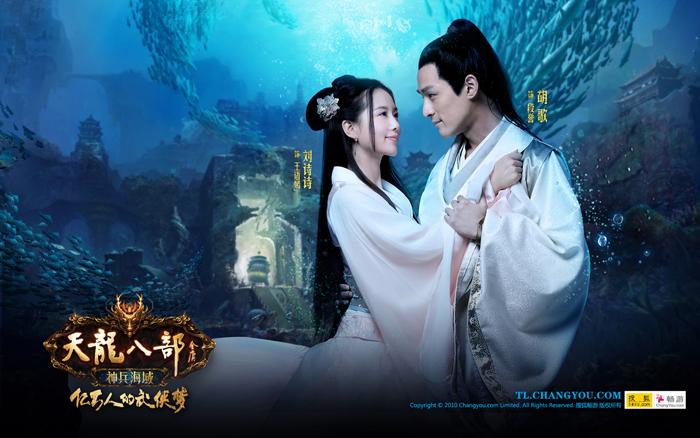 Hồ Ca và Lưu Thi Thi tình tứ trong Thiên Long Bát Bộ - Ảnh 5