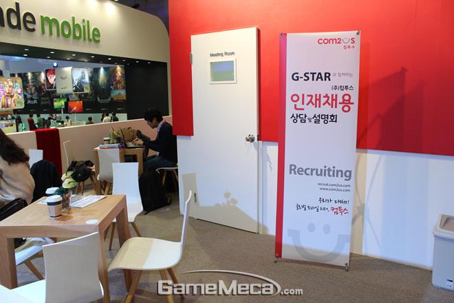Gstar 2012: Tham quan gian hàng của Com2uS