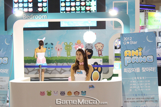 Gstar 2012: Tham quan gian hàng của SundayToz - Ảnh 9