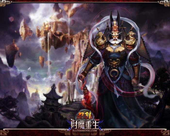 Loạt hình nền tuyệt đẹp của Đao Kiếm Anh Hùng - Ảnh 1