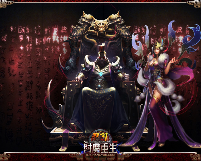 Loạt hình nền tuyệt đẹp của Đao Kiếm Anh Hùng - Ảnh 2