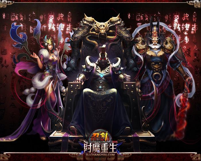 Loạt hình nền tuyệt đẹp của Đao Kiếm Anh Hùng - Ảnh 3
