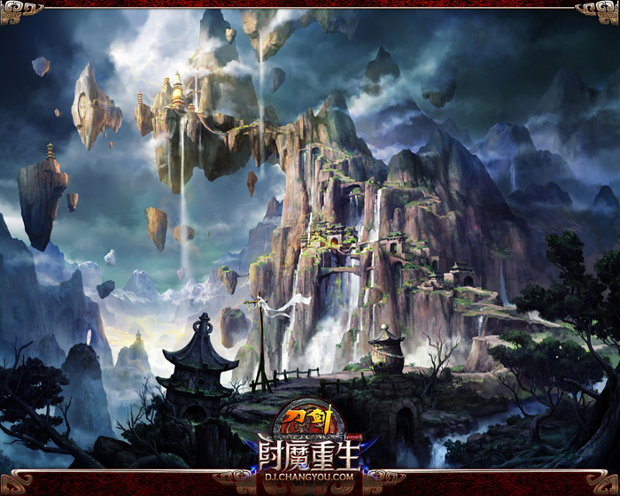 Loạt hình nền tuyệt đẹp của Đao Kiếm Anh Hùng - Ảnh 5