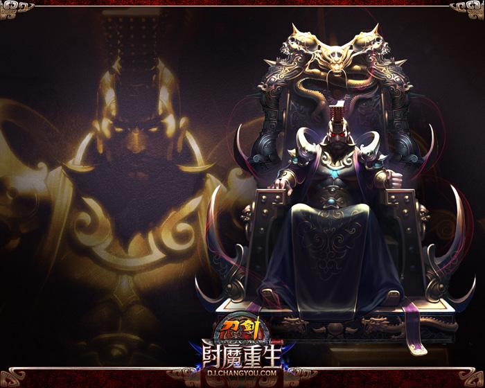 Loạt hình nền tuyệt đẹp của Đao Kiếm Anh Hùng - Ảnh 7