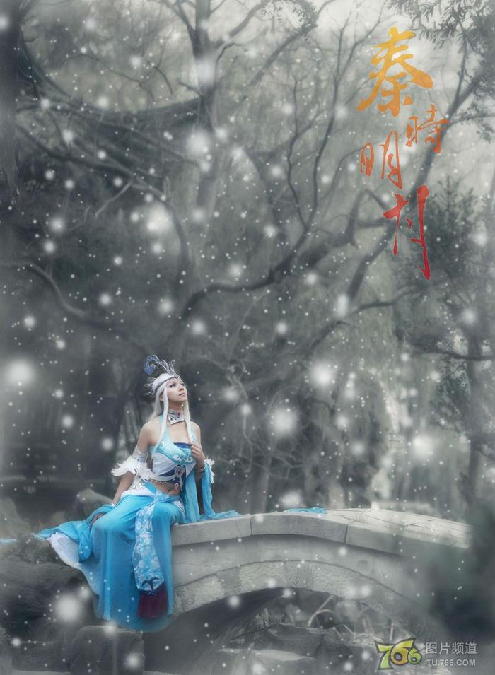 Tuyết Nữ đẹp gợi cảm trong Tần Thời Minh Nguyệt - Ảnh 2