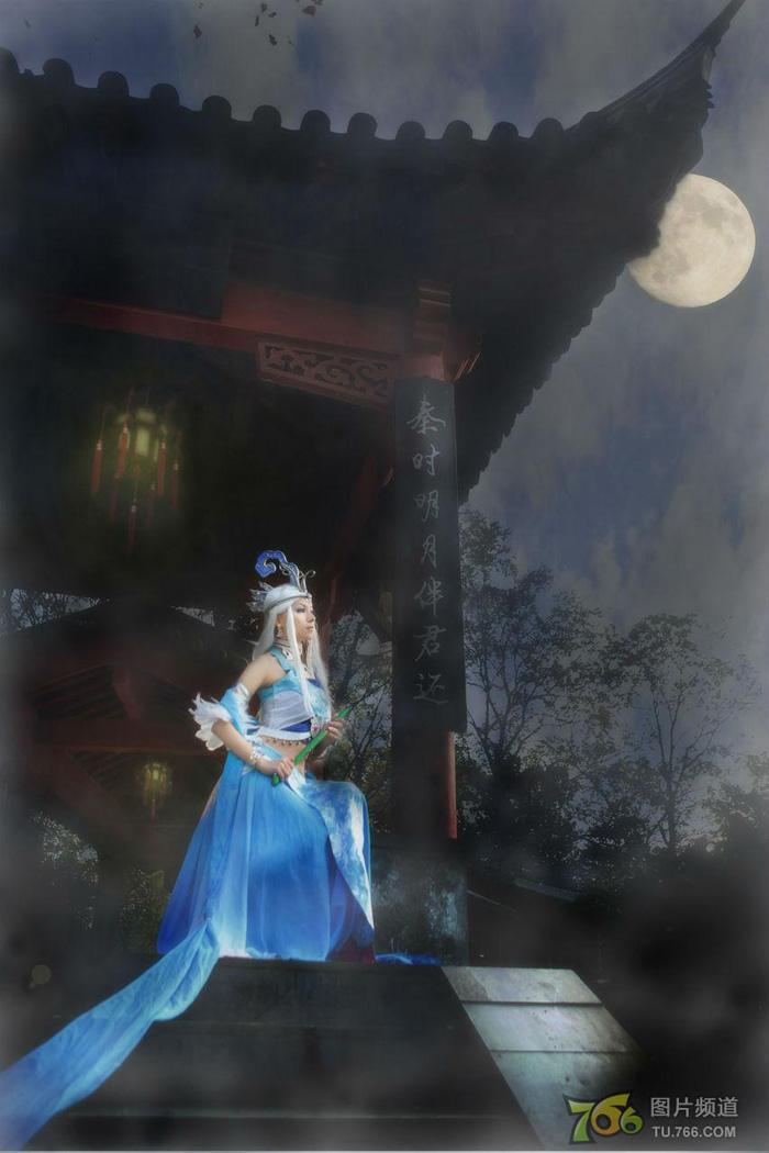 Tuyết Nữ đẹp gợi cảm trong Tần Thời Minh Nguyệt - Ảnh 4