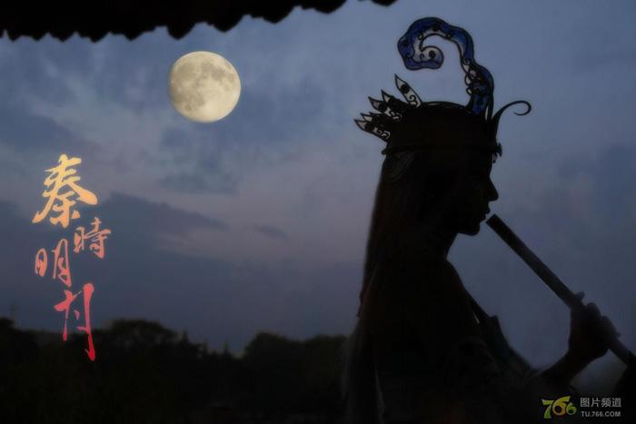 Tuyết Nữ đẹp gợi cảm trong Tần Thời Minh Nguyệt