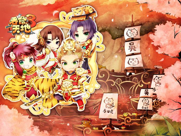 Hình nền cực cute của TS Online 3 - Ảnh 3