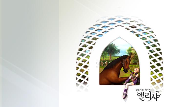 Đón thu với bộ hình nền tuyệt đẹp của Alicia Online - Ảnh 6
