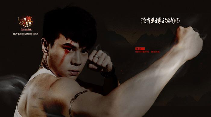 Bộ ảnh quảng bá Hiên Viên Truyền Kỳ tại Trung Quốc - Ảnh 3