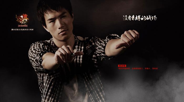 Bộ ảnh quảng bá Hiên Viên Truyền Kỳ tại Trung Quốc - Ảnh 4