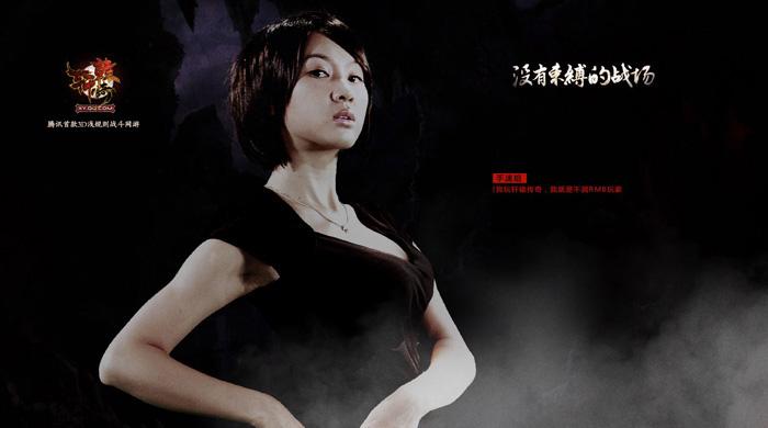 Bộ ảnh quảng bá Hiên Viên Truyền Kỳ tại Trung Quốc - Ảnh 6