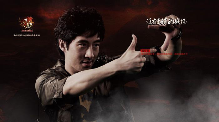 Bộ ảnh quảng bá Hiên Viên Truyền Kỳ tại Trung Quốc - Ảnh 7