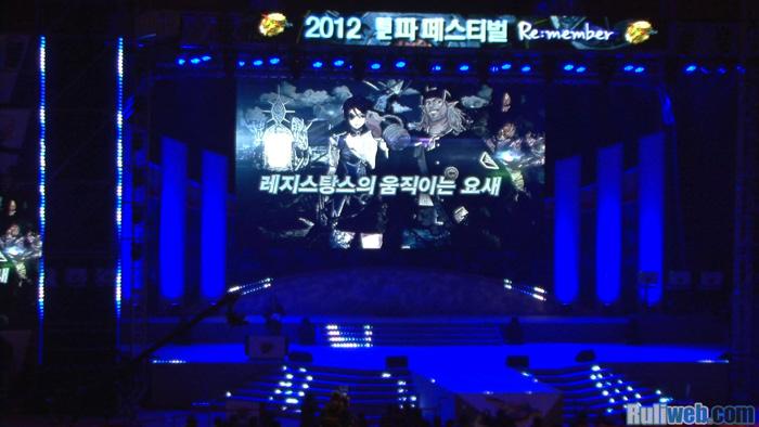Toàn cảnh đêm hội Dungeon & Fighter Festival 2012 - Ảnh 11