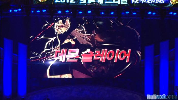 Toàn cảnh đêm hội Dungeon & Fighter Festival 2012 - Ảnh 10