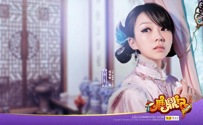 Lộc Đỉnh Ký: Những cô vợ xinh đẹp của Vi Tiểu Bảo - Ảnh 12