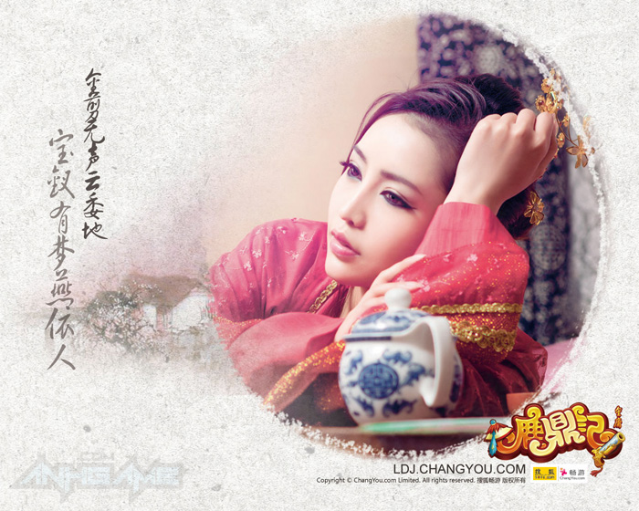 Lộc Đỉnh Ký: Những cô vợ xinh đẹp của Vi Tiểu Bảo - Ảnh 29
