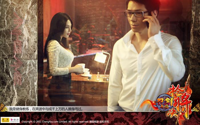 """""""Cháy mắt"""" với ảnh quảng cáo Đao Kiếm của ChangYou"""