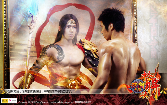 """""""Cháy mắt"""" với ảnh quảng cáo Đao Kiếm của ChangYou - Ảnh 5"""