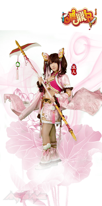 Thêm một bộ ảnh cosplay tuyệt đẹp của Lộc Đỉnh Ký - Ảnh 10