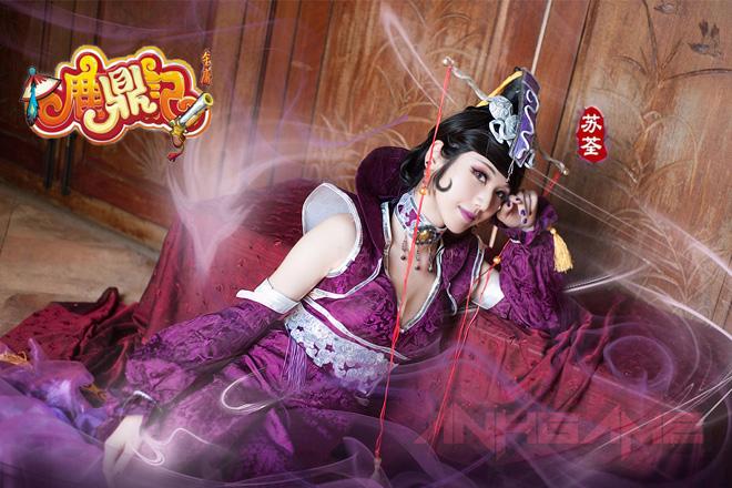 Thêm một bộ ảnh cosplay tuyệt đẹp của Lộc Đỉnh Ký - Ảnh 11