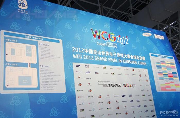 Soi địa điểm tổ chức vòng chung kết WCG 2012 - Ảnh 4