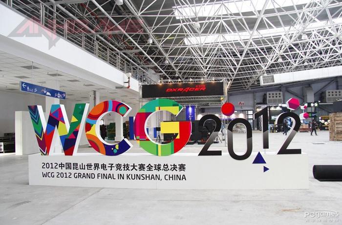 Soi địa điểm tổ chức vòng chung kết WCG 2012 - Ảnh 11
