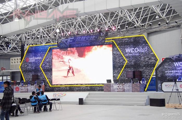 Soi địa điểm tổ chức vòng chung kết WCG 2012 - Ảnh 23