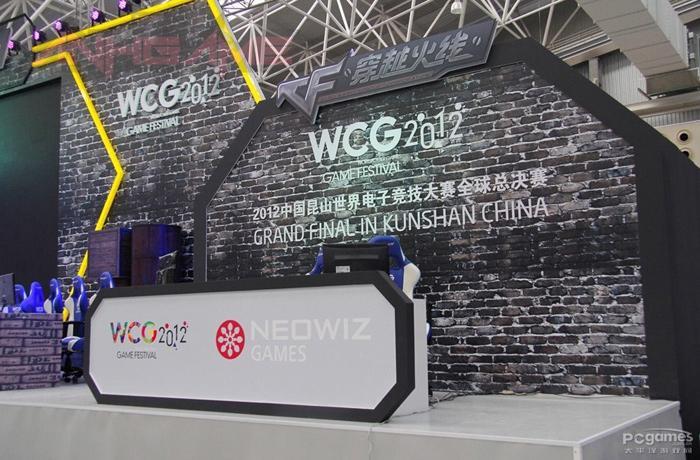 Soi địa điểm tổ chức vòng chung kết WCG 2012 - Ảnh 24