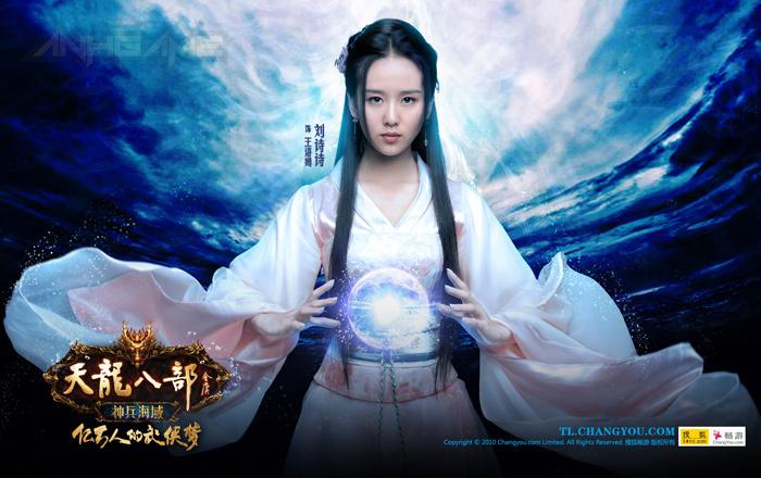 Bộ ảnh quảng cáo tuyệt đẹp của Thiên Long Bát Bộ - Ảnh 7