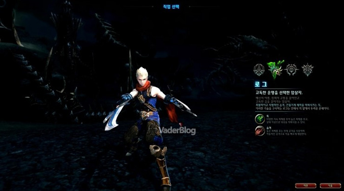 Echo of Soul qua góc nhìn của game thủ xứ Hàn - Ảnh 10