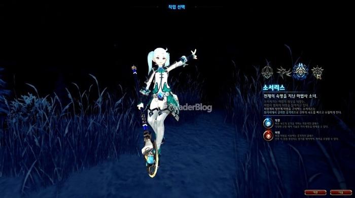 Echo of Soul qua góc nhìn của game thủ xứ Hàn - Ảnh 12