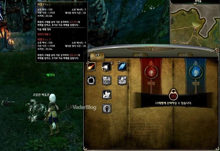 Echo of Soul qua góc nhìn của game thủ xứ Hàn - Ảnh 17