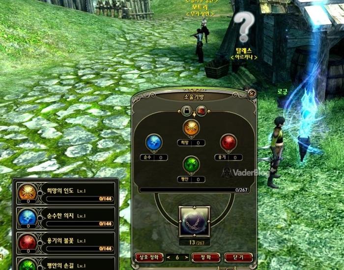 Echo of Soul qua góc nhìn của game thủ xứ Hàn - Ảnh 19