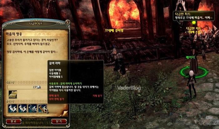 Echo of Soul qua góc nhìn của game thủ xứ Hàn - Ảnh 25