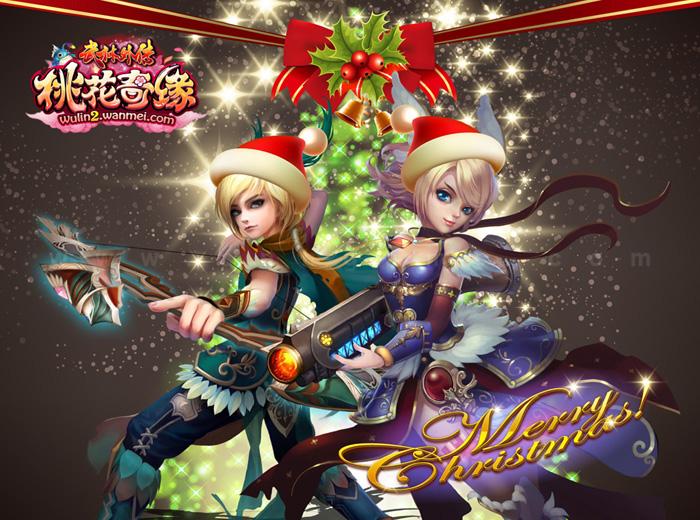 Võ Lâm Ngoại Truyện 2 tung hình nền đón Giáng sinh - Ảnh 2