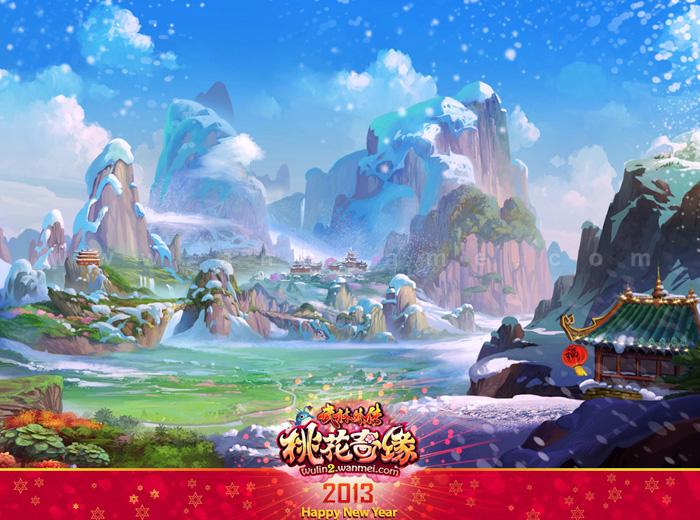 Võ Lâm Ngoại Truyện 2 tung hình nền đón Giáng sinh