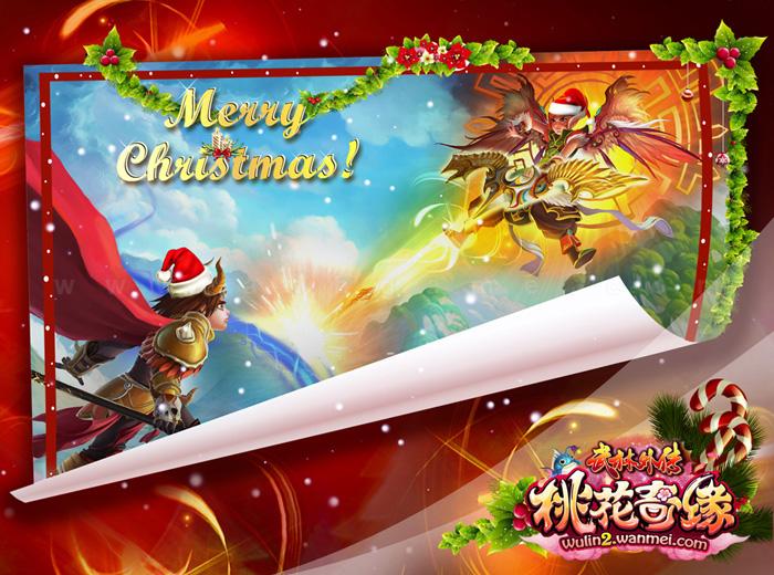 Võ Lâm Ngoại Truyện 2 tung hình nền đón Giáng sinh - Ảnh 7