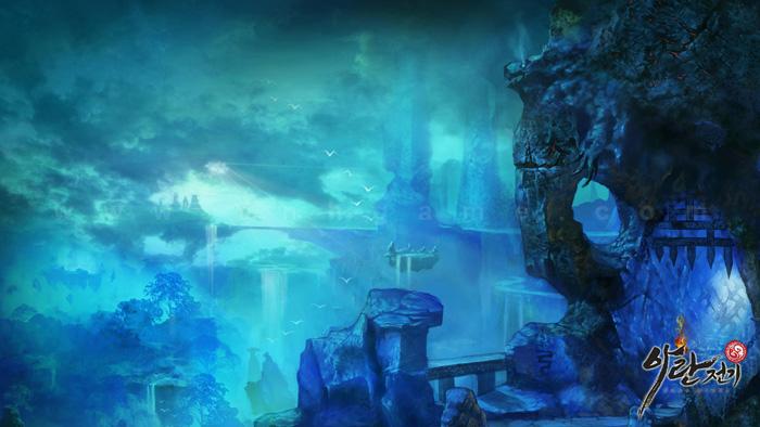 Chiêm ngưỡng hình nguyên họa của Aran Story