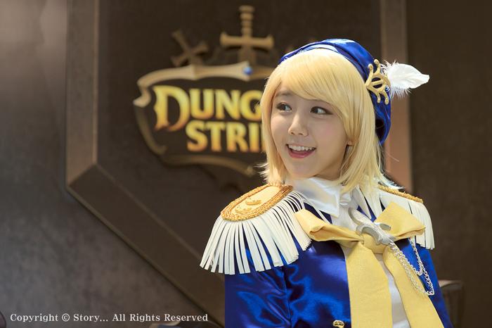 Showgirl G star 2012: Kim Ha Eum