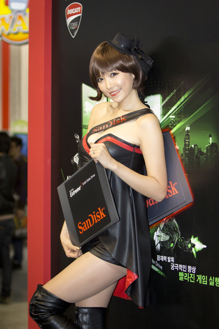 Showgirl G-star 2012: Lee Eun Hye - Ảnh 35