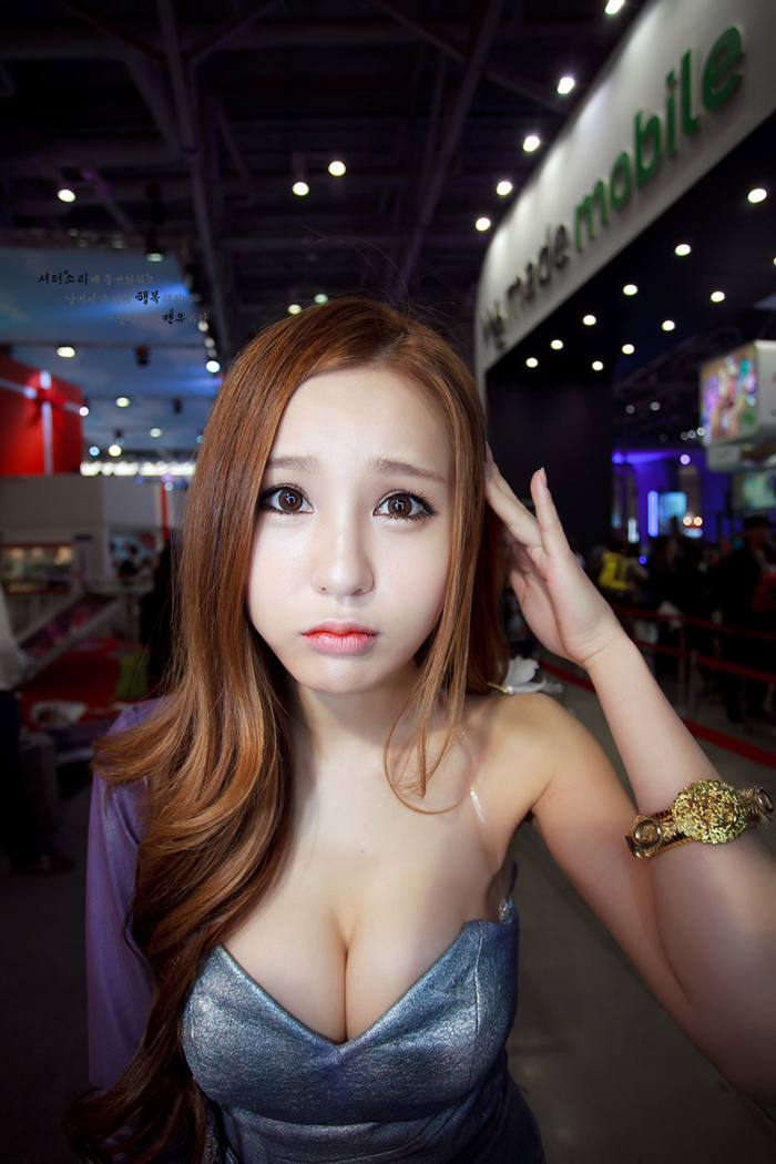 Showgirl G-star 2012: Park Soo Yu - Ảnh 9