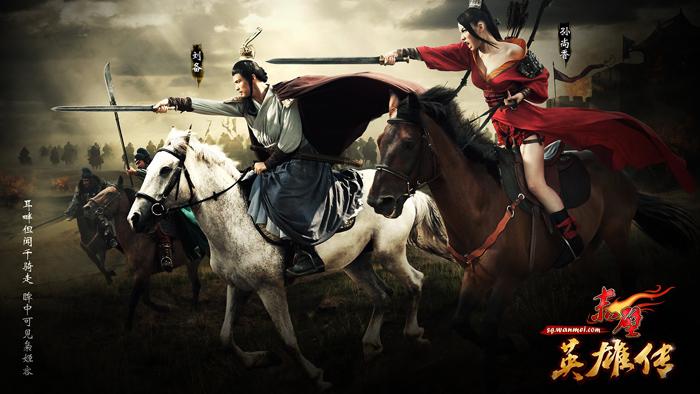 Anh hùng và mỹ nhân trong Xích Bích Anh Hùng Truyện - Ảnh 2